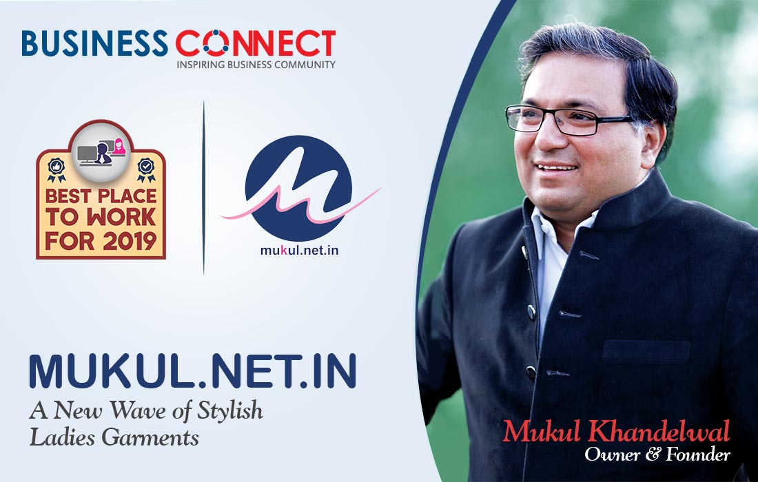 Mukul.net.in - Buisness Connect
