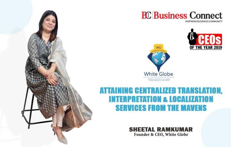 White Globe Pvt Ltd. - Business Connect