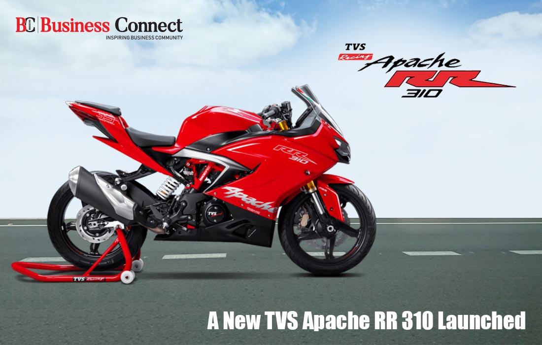TVS Apache RR