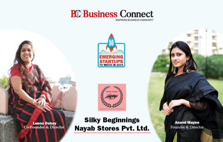 Nayab Stores Pvt. Ltd