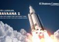 Ravaana1 - Sri-Lankan First satellite