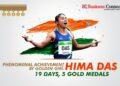 Hima Das-Golden Girl   Business Connect
