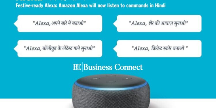 Alexa Now in Hindi-Business Connect