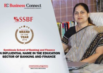 Symbiosis School of Banking and Finance(SSBF) | Business Connect
