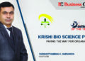 Paving The Way For Organic Farming Krishi Bio Science Pvt Ltd - Business Connect