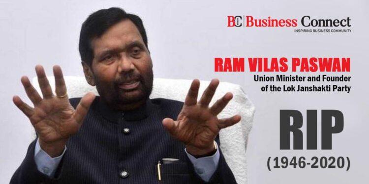 RIP Ram Vilas Paswan Ji - Business Connect`