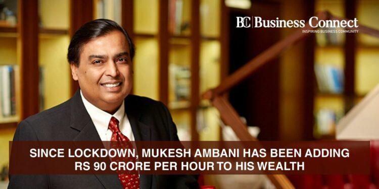 Mukesh Ambani   Business Connect