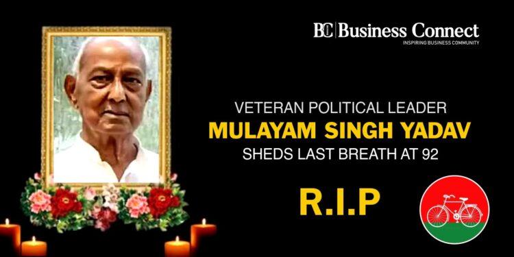 former MLC Leader Mulayam Singh Yadav Sheds Last Breath | Business Connect