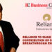 Reliance to make Capital Contribution of $50 Million