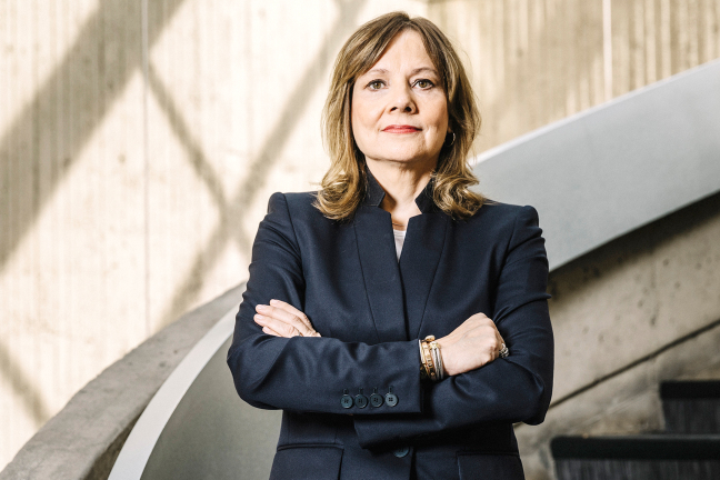 Mary Barra | Top 10 Most inspiring business leaders in World 2021