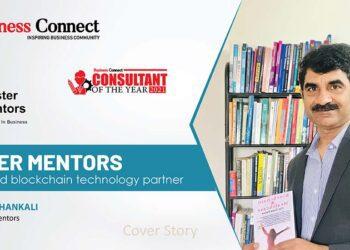 Master Mentors Advisory Pvt Ltd (MMAPL)