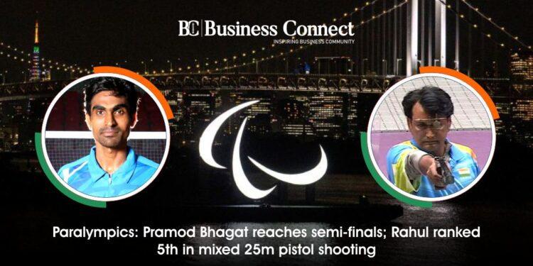 Paralympics: Pramod Bhagat reaches semi-finals; Rahul ranked 5th in mixed 25m pistol shooting