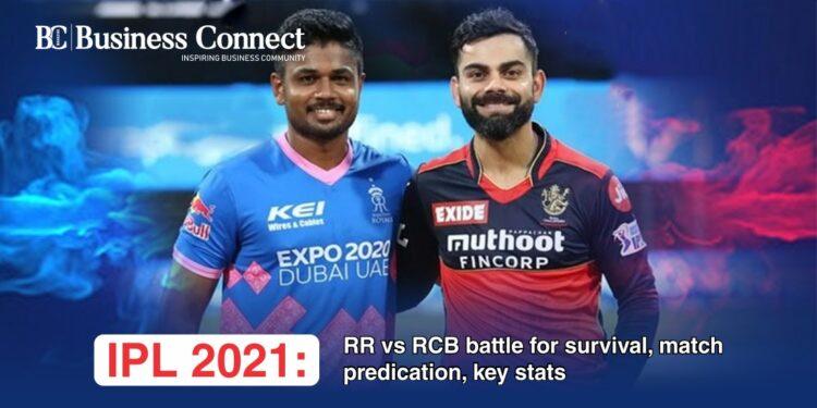 IPL 2021: RR vs RCB battle for survival, match predication, key stats