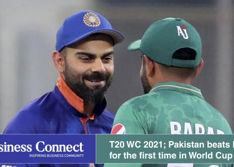 T20 WC 2021; Pakistan beats India for the first time in World Cup history